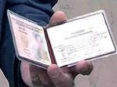 В Саранске задержан «липовый» майор ФСБ