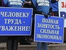 В среду в Саранске митинг-пикет потеснит водителей
