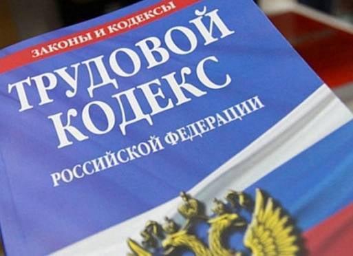Мордовия успешно борется с неформальной занятостью