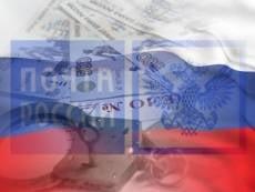 МВД поможет почтовикам защитить деньги граждан