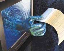 В Мордовии основные госуслуги будут переведены в электронный вид
