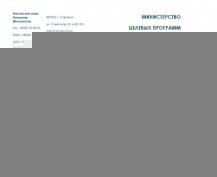 Министерство целевых программ Мордовии заявило о попытке дискредитировать Саранск в глазах общественности