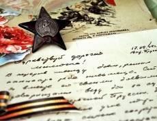 В Саранске создали спектакль по письмам фронтовиков из Мордовии