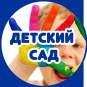 Конкурс на «MordovMedia»: Ваши дети — наши подарки!