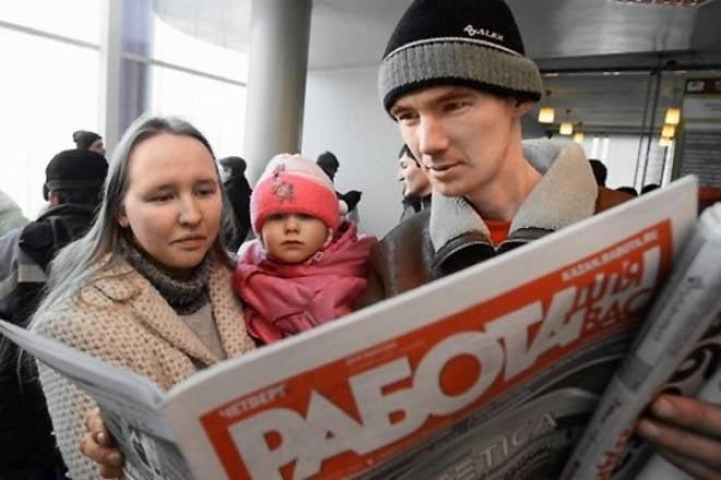 Потерявших работу на вагоноремонтном заводе в Саранске попытаются трудоустроить