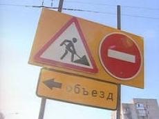 В Саранске на ремонт закроют железнодорожный переезд «12 км»