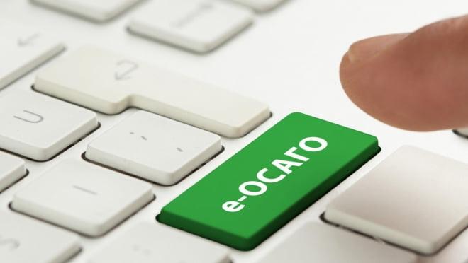 е-ОСАГО: как не стать жертвой мошенников