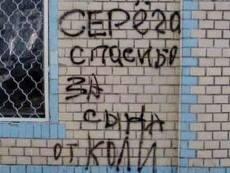 Власти Саранска намерены бороться с «народным творчеством» на городских улицах