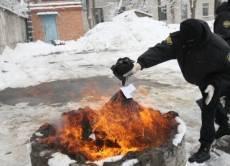 В Мордовии избавились от 32 килограммов наркотиков