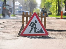 Капитального ремонта дороги по ул. Т. Бибиной пока ждать не стоит
