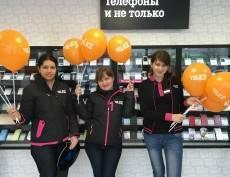 Tele2 приглашает жителей Мордовии на день открытых людей