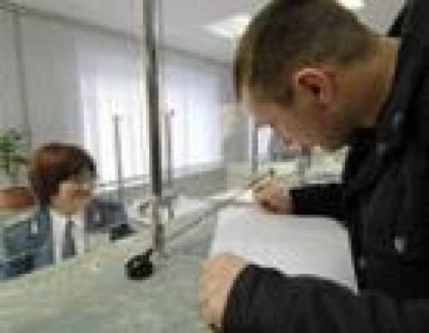 Почта Мордовии отметит День качества