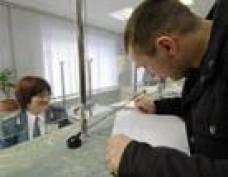 Мордовии выделены дополнительные средства на борьбу с безработицей