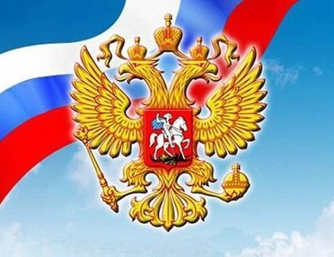 Мордовия докажет, что «Россия — великая держава»