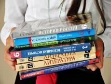 У школьников Саранска не будет проблем с бесплатными учебниками