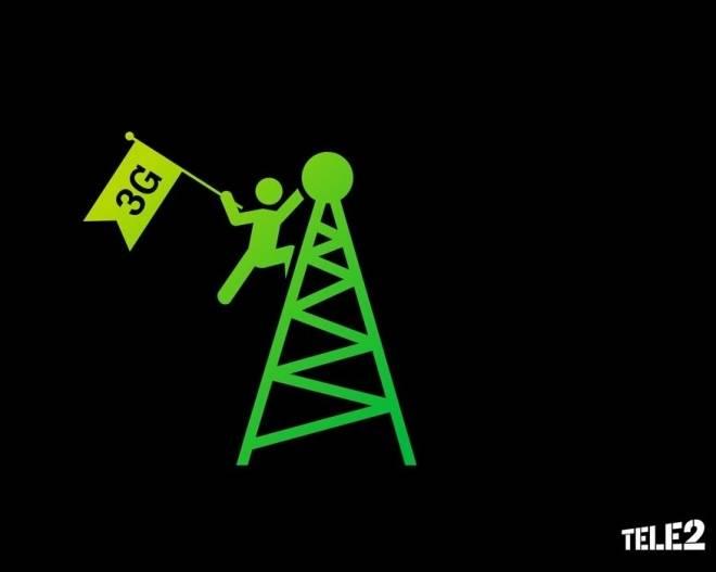 Tele2 расширяет зону покрытия сети 3G в республике Мордовии