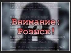 В Саранске пенсионерка «подарила» мошенникам 50 тысяч рублей