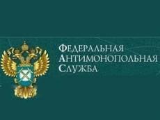Госкомимущество Мордовии ответит за отсутствие прозрачных процедур