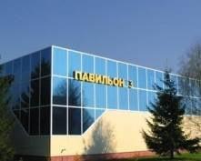 В Саранске состоится выставка-ярмарка «Модная весна»
