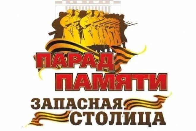 Через Мордовию пройдет марш-бросок на квадрациклах «Две столицы – одна судьба»
