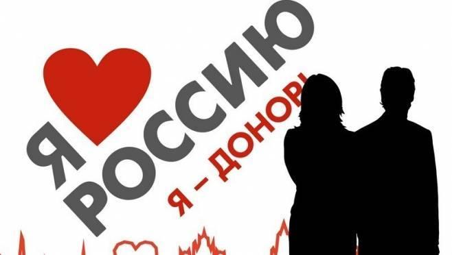 В Мордовии попробуют «Достучаться до сердец» потенциальных доноров