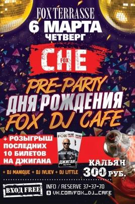 Pre-party Дня рождения постер