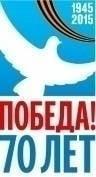 В Мордовии вышли в свет «Письма Победы»