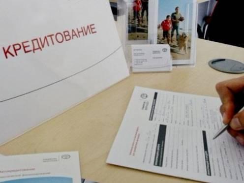 "В Мордовии сотрудница банка ""получила"" кредит вместо своего клиента"