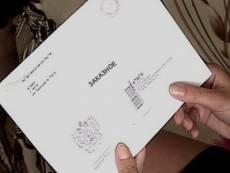 Уведомления о налогах жители  Мордовии получат по почте и в «Личном кабинете»