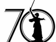 Студенты МГУ имени Огарёва устроят акцию памяти в честь 70-летия победы в ВОВ