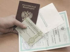 Жители Мордовии смогут повлиять на работу Пенсионного фонда