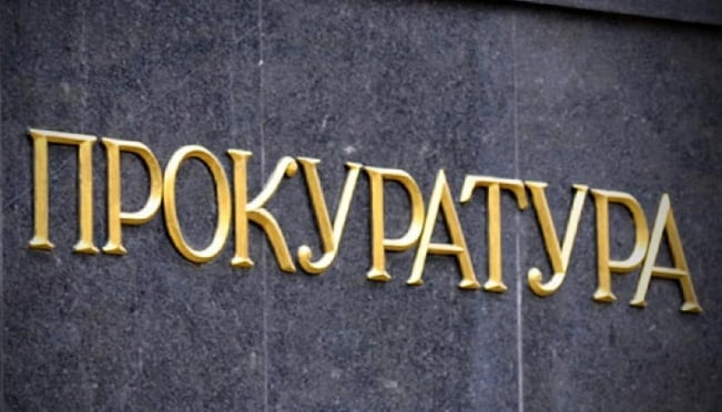 У компании «Магма Керамик» в Мордовии арестуют имущество на сумму больше 12 млн рублей
