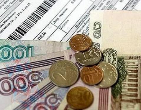 В октябре горожане на редкость исправно оплатили «коммуналку»