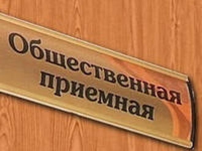 В Мордовии жаловаться на ущемлении прав станет легче