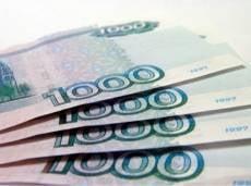 Жительницу Мордовии оштрафовали за «липовую» зарплату сожителя