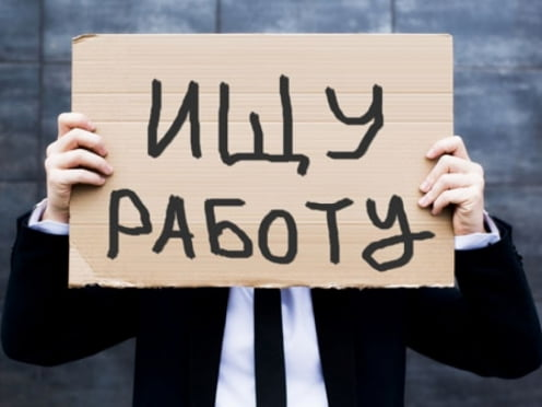За год ситуация с безработицей в Саранске почти не поменялась