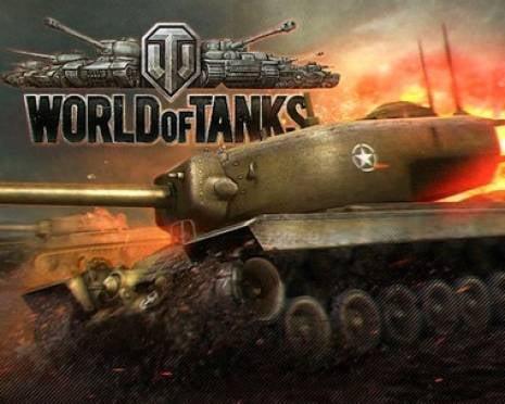 «Ростелеком» запустил уникальный тариф «игровой» для фанатов Wоrld of Tanкs