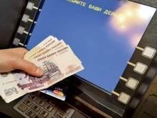 Платежи в банкоматах «Экспресс-Волги»: удобно и без комиссий