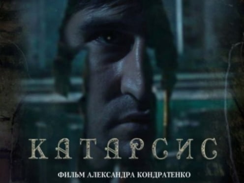 В Мордовии проходили съемки зрелищной военной драмы