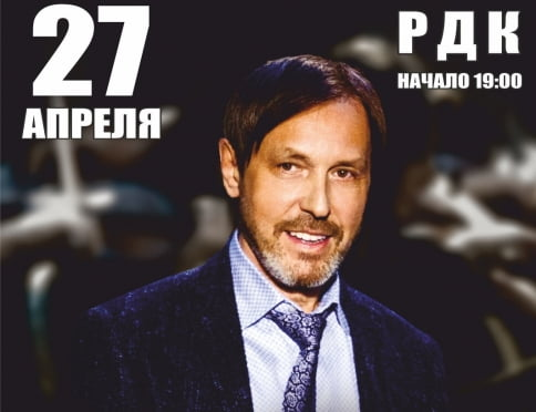 Апрельский концерт Николая Носкова в Саранске не состоится