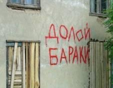 В Мордовии 1800 жителей переедут из бараков в новые квартиры