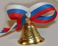 Последний звонок прозвенит в Мордовии под контролем полиции