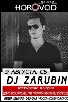 Dj Zarubin постер