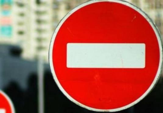 8 мая в Саранске ограничат движение транспорта