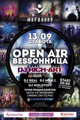 Open Air BeSSонница постер