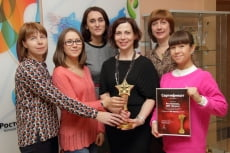 Макрорегиональный филиал «Волга» ОАО «Ростелеком» удостоен премии  «HR-бренд-2014»