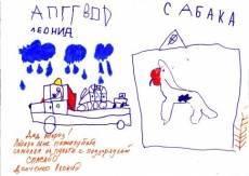 Дед Мороз начал прием писем от юных жителей Мордовии