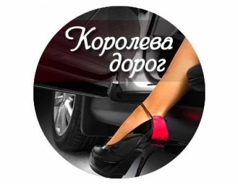 «МордовМедиа» продлевает сроки фотоконкурса «Королева дорог»