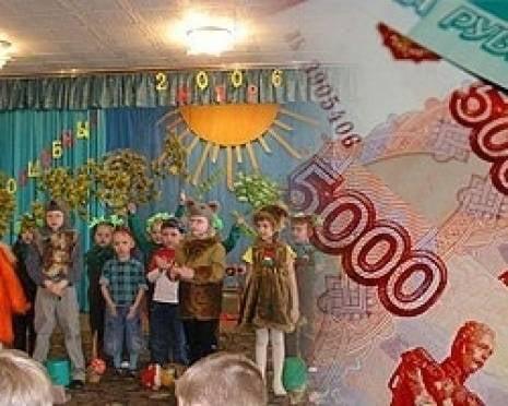 В Саранске заведующая детсадом зарабатывала на «подработке» сторожем
