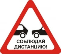 Жителей Мордовии призывают соблюдать дистанцию